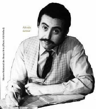 Hommage à Alloula par El Hachemi Cherif